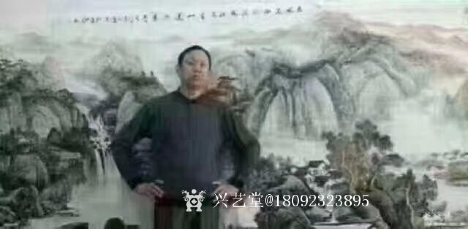 陕西大秦书画院国画作品《画家陶尚华丈二作品》【图0】