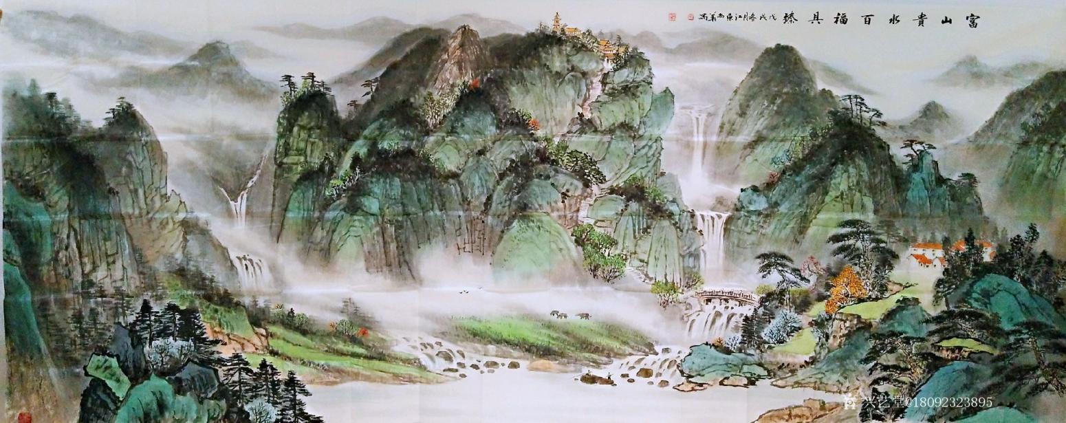 陕西大秦书画院国画作品《陶尚华丈二作品》