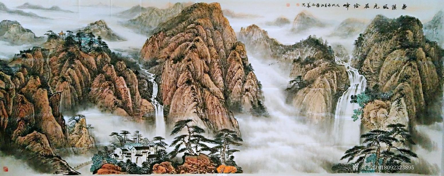 陕西大秦书画院国画作品《陶尚华老师丈二作品》