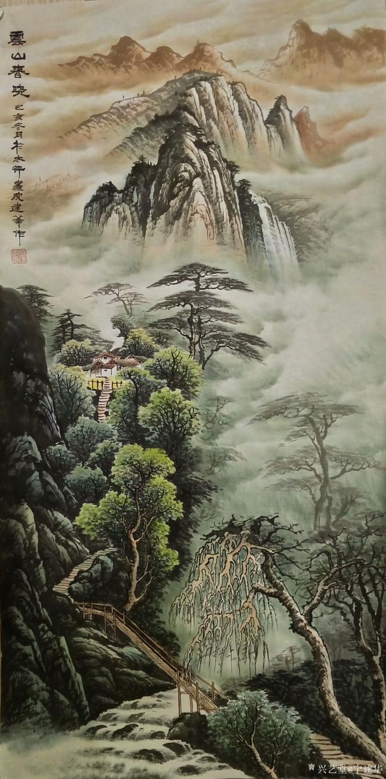 宁建华国画作品《山水画-云山春晓》
