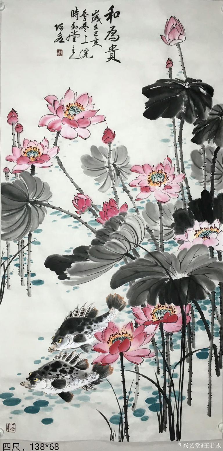 王君永国画作品《花鸟荷花-和为贵》
