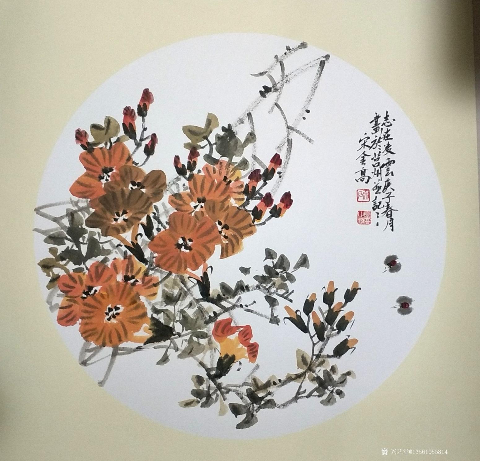 13561955814国画作品《志在凌霄》