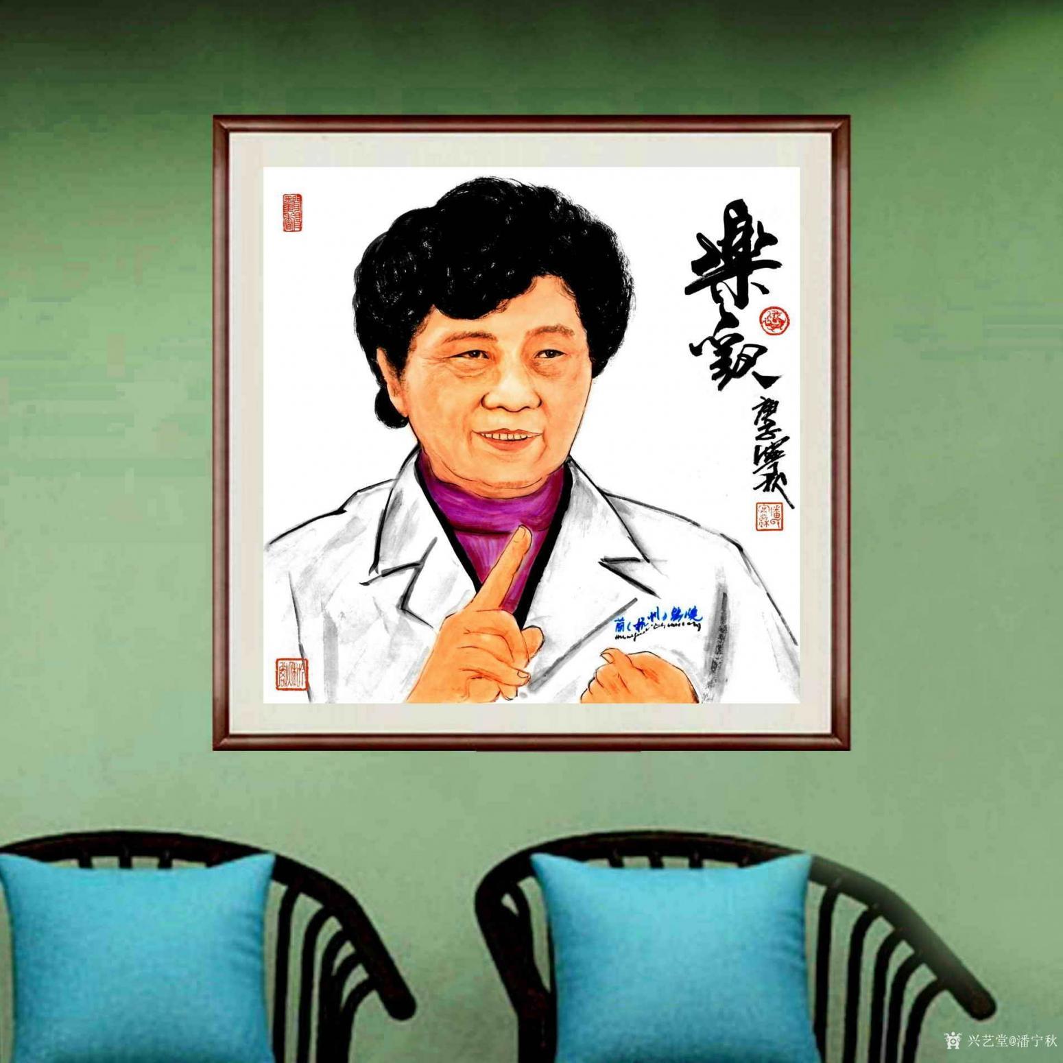 潘宁秋国画作品《《乐观》》