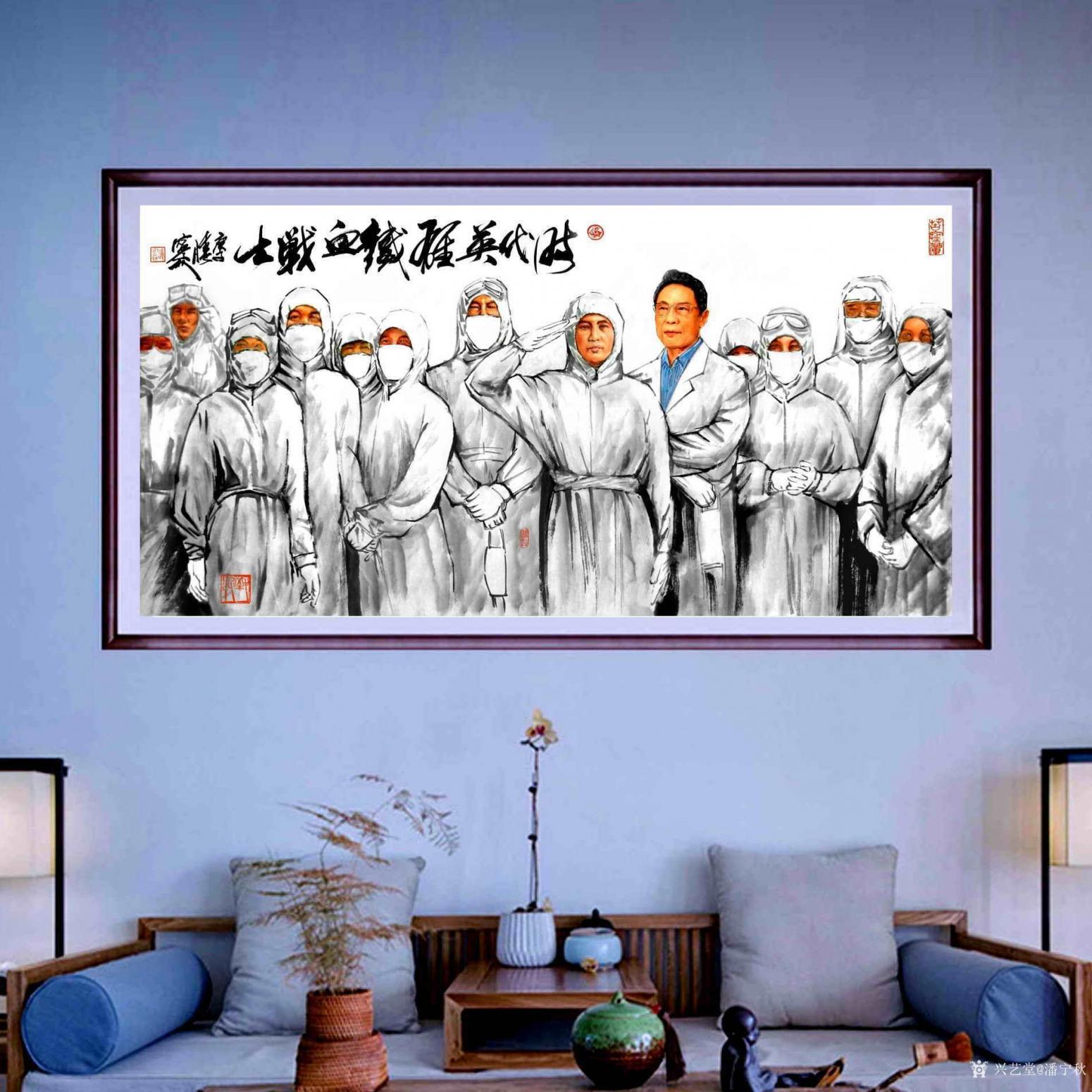 潘宁秋国画作品《时代英雄铁血战士》
