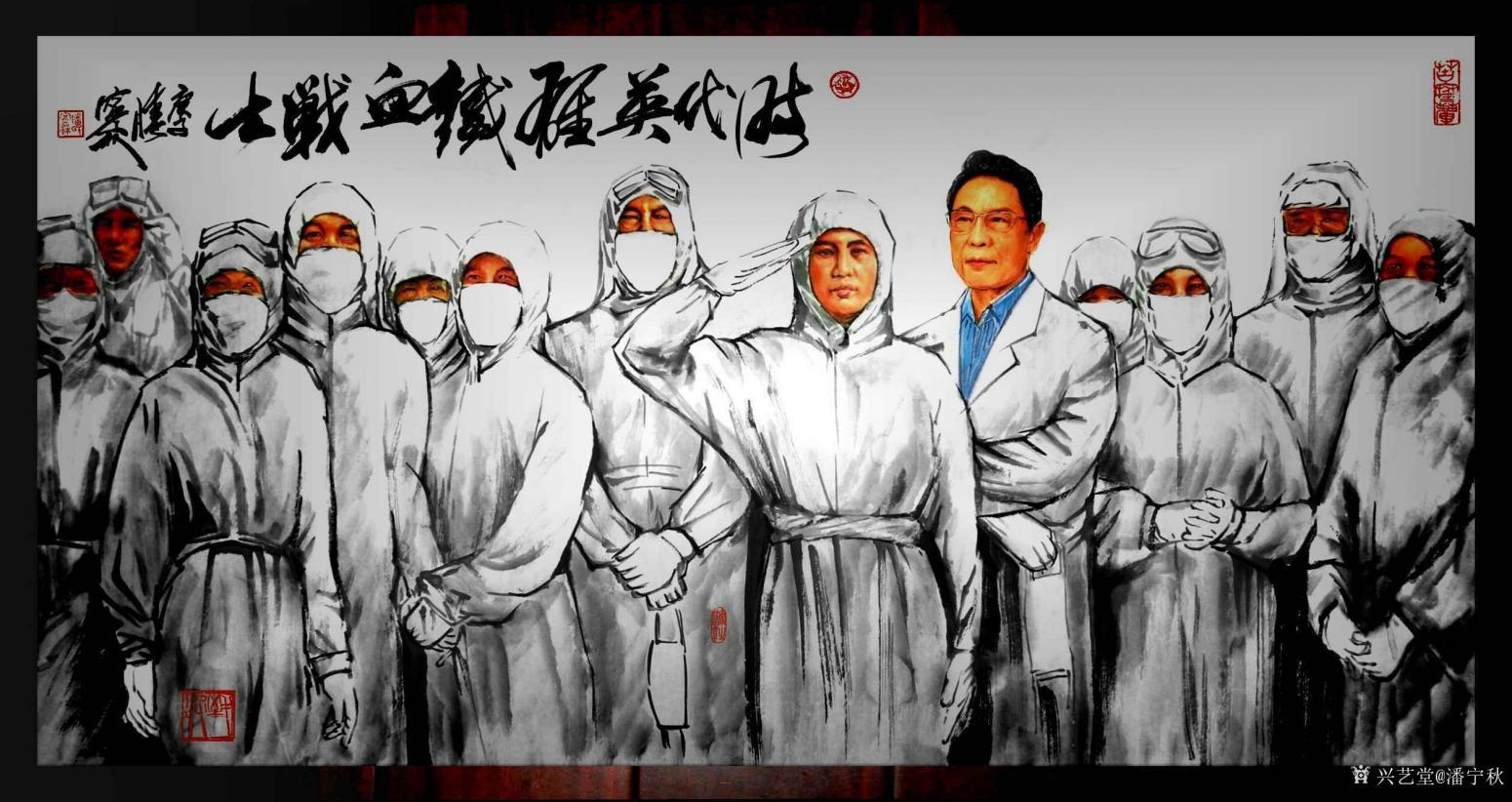 潘宁秋国画作品《时代英雄铁血战士》【图0】
