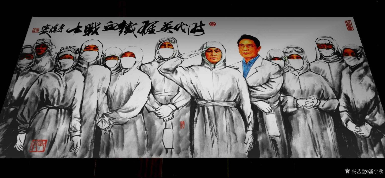 潘宁秋国画作品《时代英雄铁血战士》【图1】