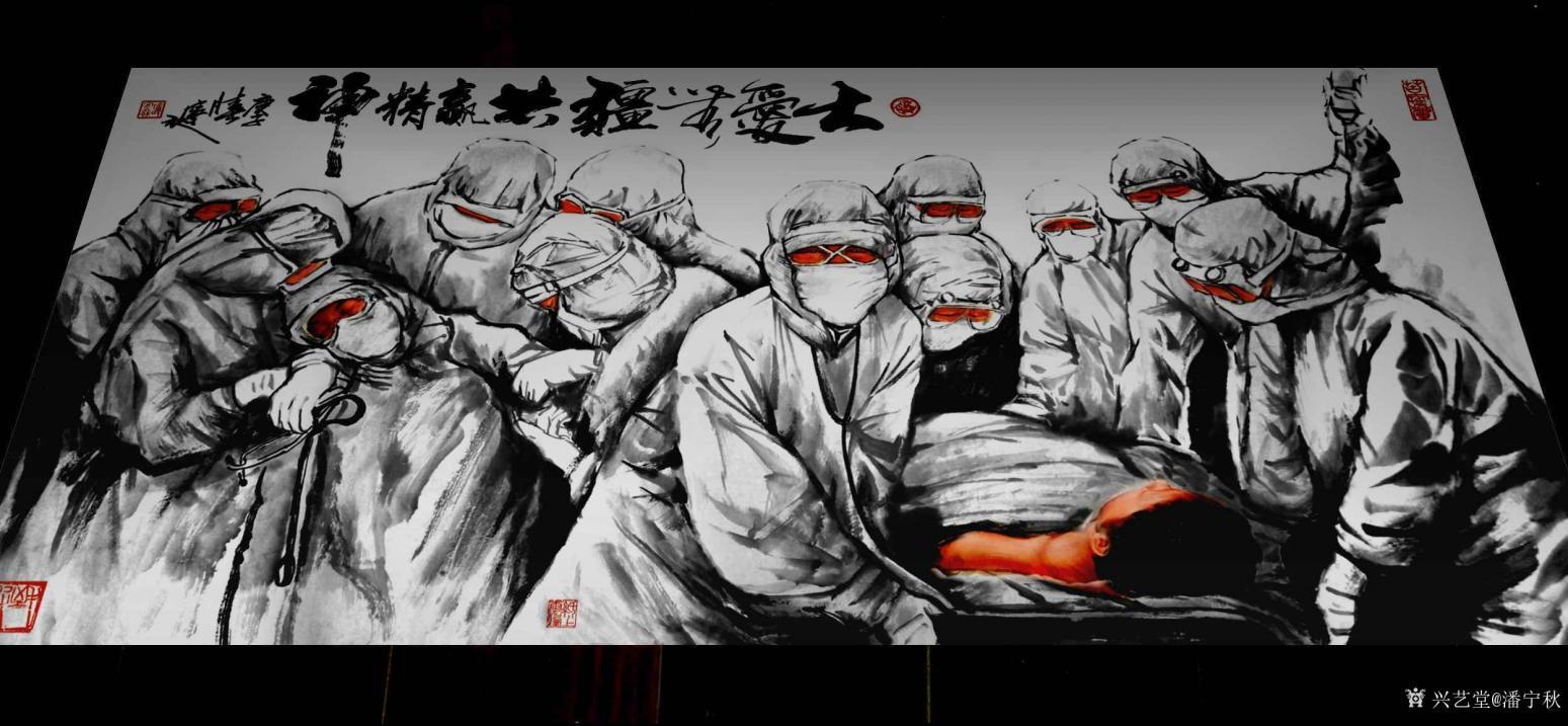 潘宁秋国画作品《大爱无疆共赢精神》【图1】