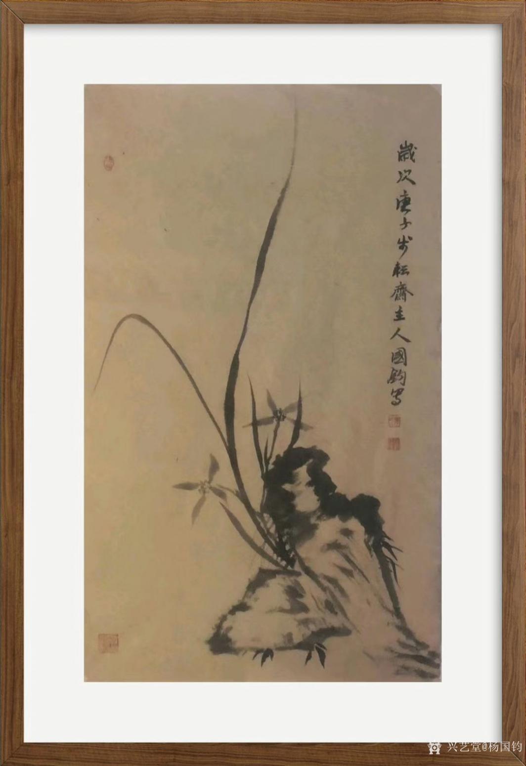 杨国钧国画作品《小写意》