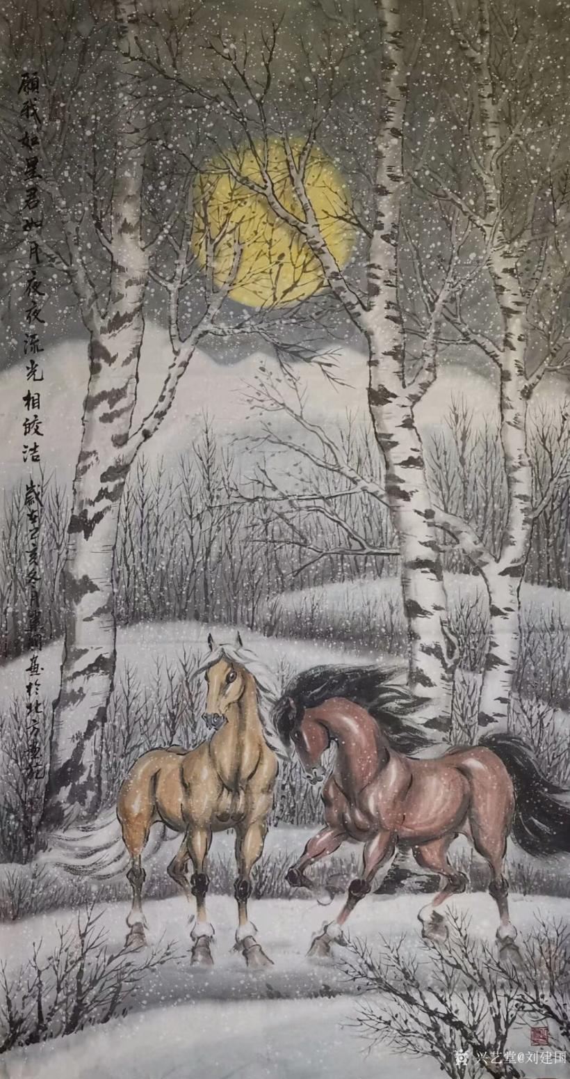 刘建国国画作品《骏马图-愿我如星》【图0】