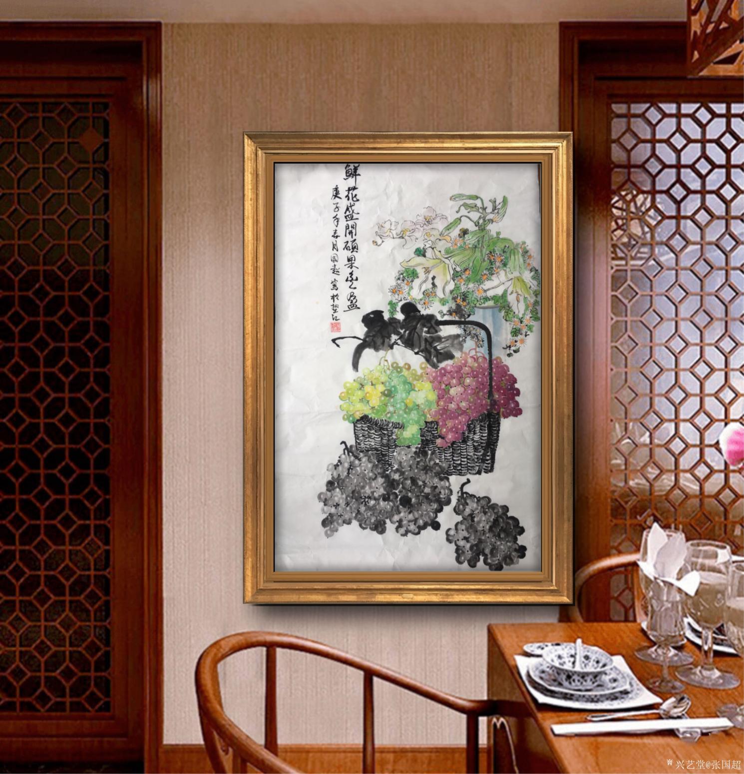 张国超国画作品《鲜花盛开硕果丰盈》