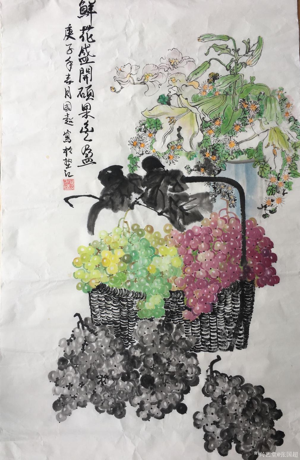 张国超国画作品《鲜花盛开硕果丰盈》【图0】