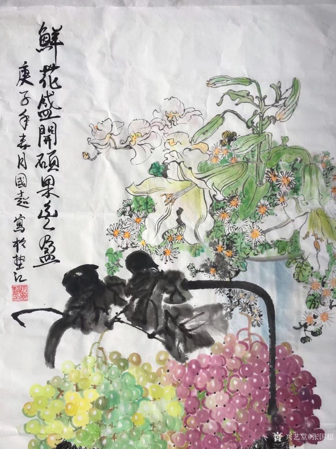 张国超国画作品《鲜花盛开硕果丰盈》【图2】