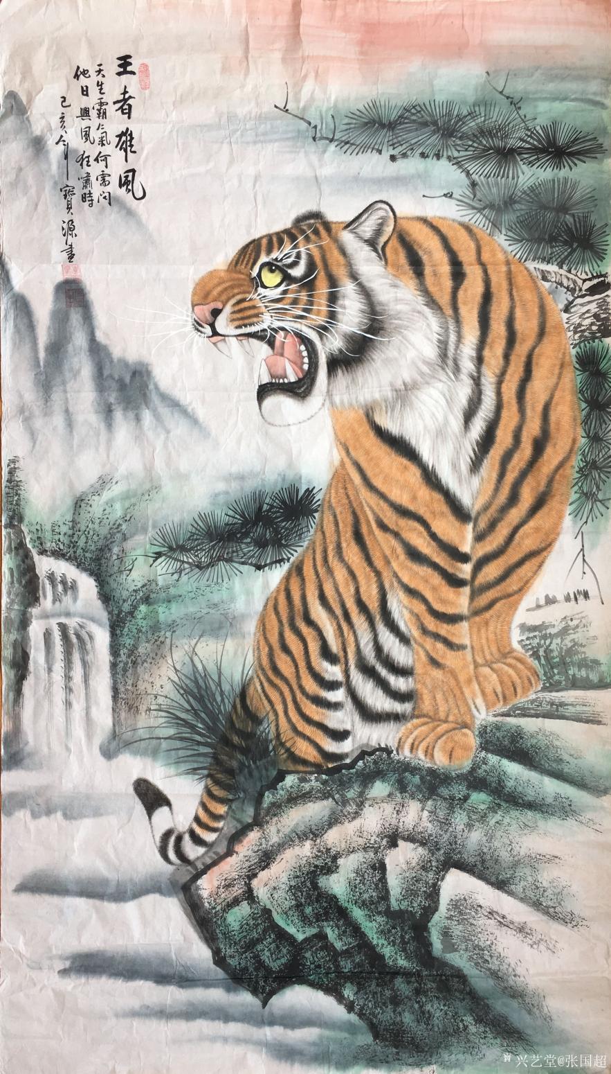 张国超国画作品《王者雄风》【图0】