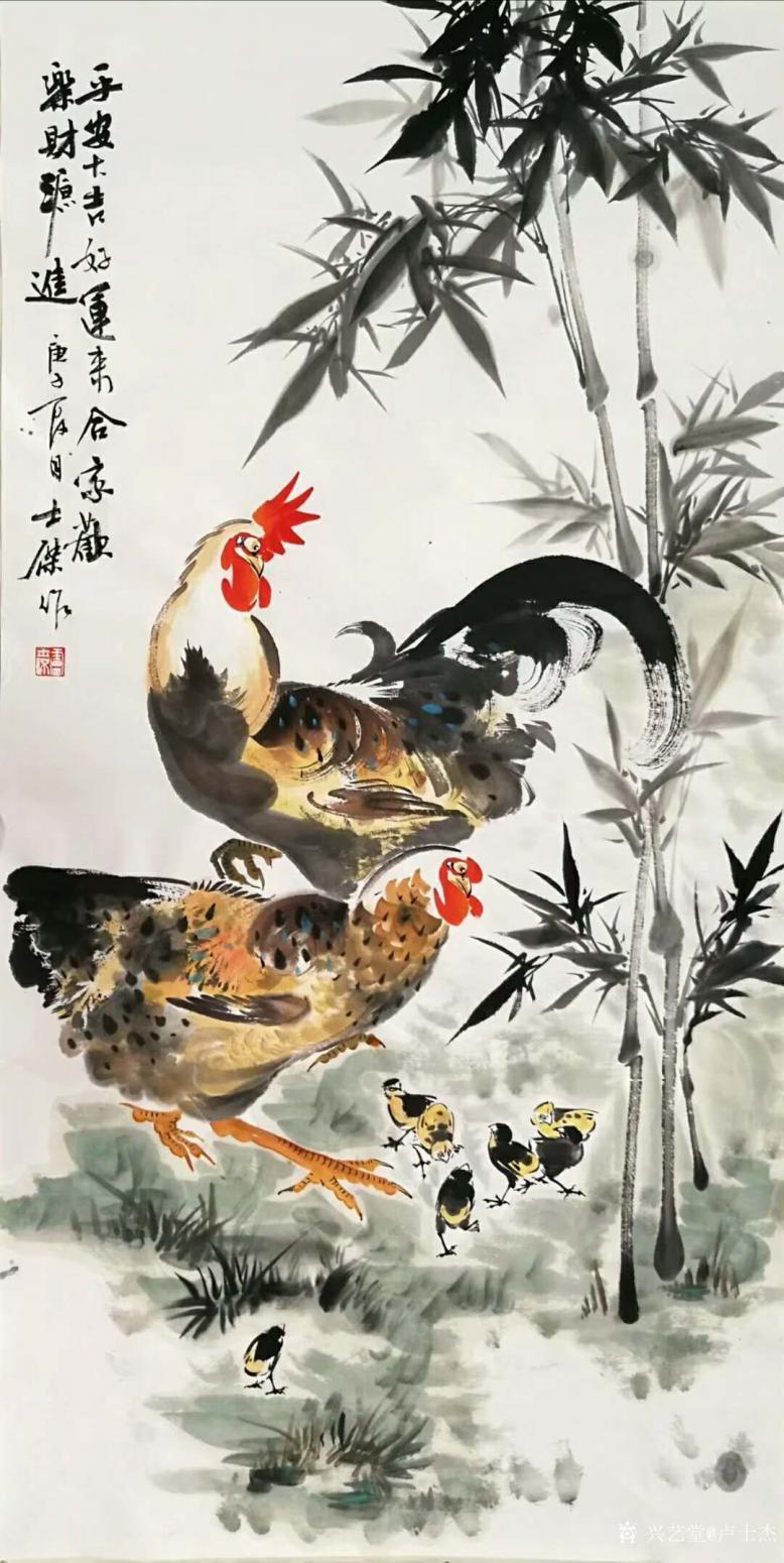 卢士杰国画作品《鸡-平安大吉》