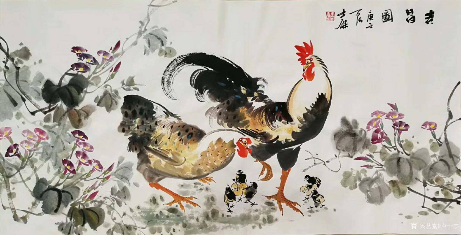 卢士杰国画作品《鸡-吉昌图幸福一家》