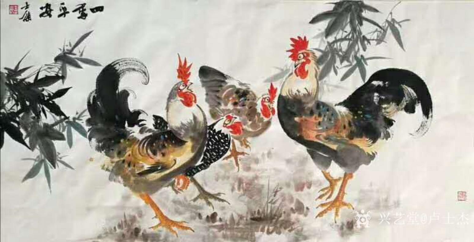 卢士杰国画作品《鸡-四季平安》【图0】