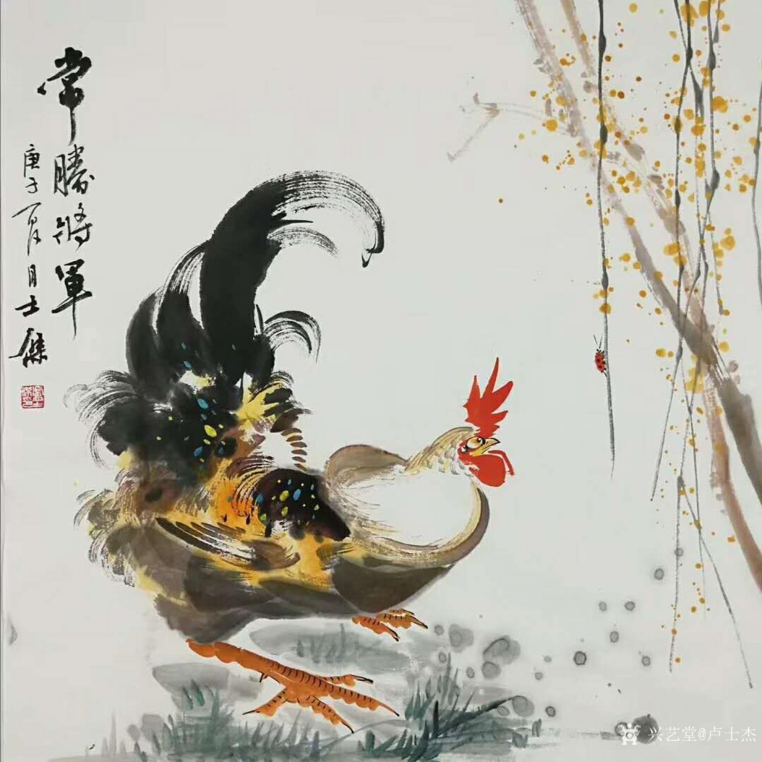 卢士杰国画作品《公鸡-常胜将军2》