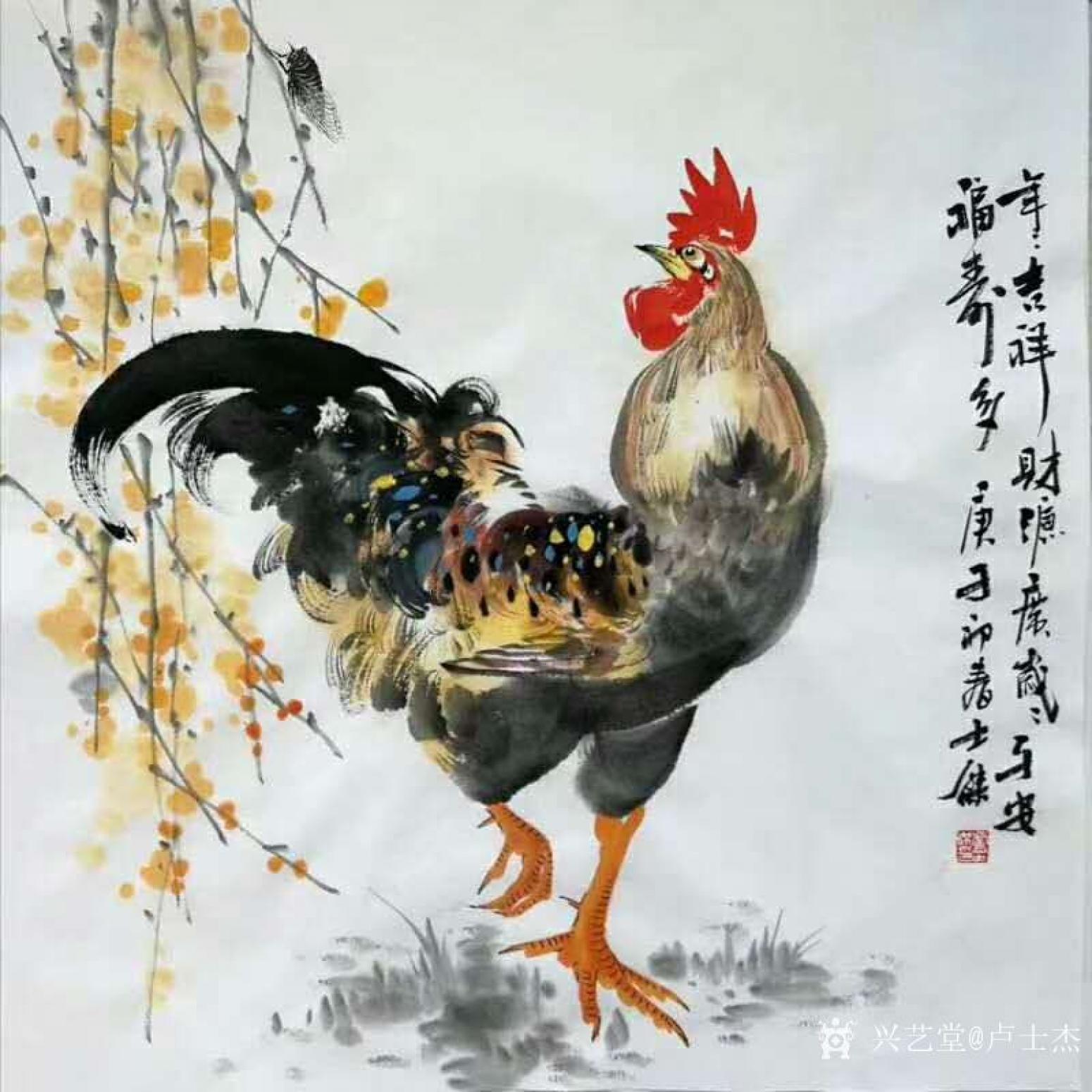 卢士杰国画作品《公鸡-平安福寿多》【图0】