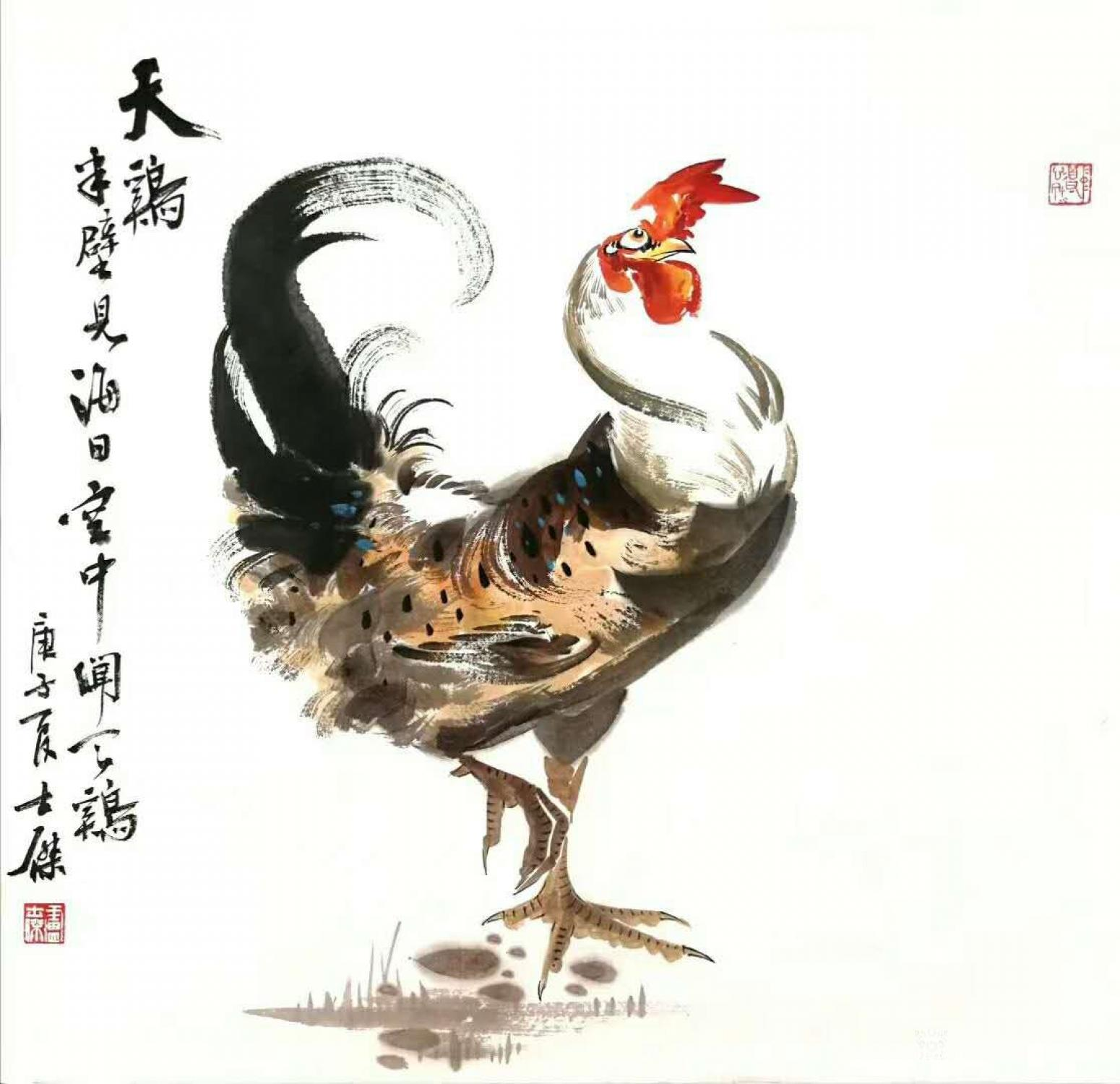 卢士杰国画作品《天鸡》