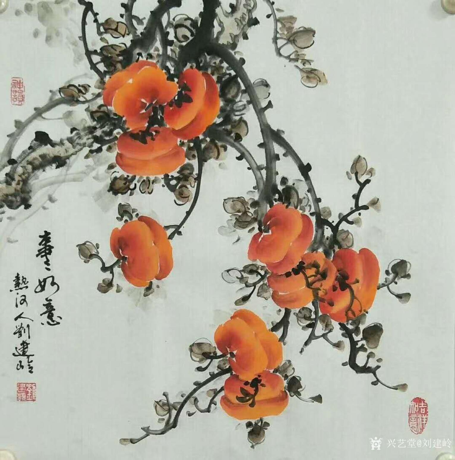 刘建岭国画作品《事事如意4(斗方)》【图0】