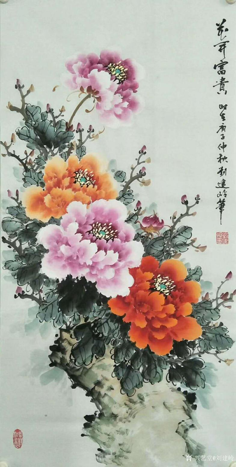 刘建岭国画作品《花开富贵(牡丹)》