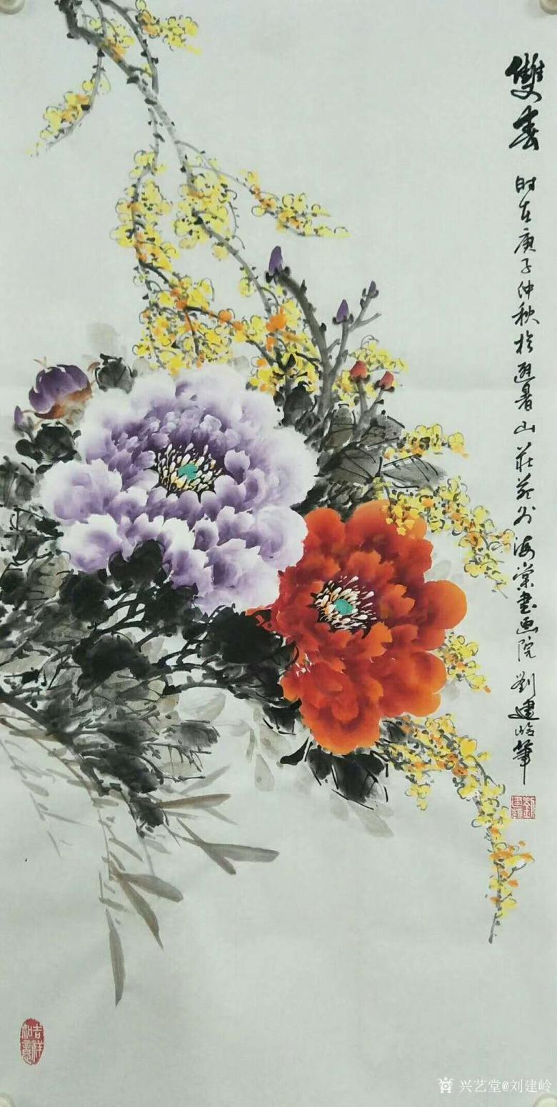 刘建岭国画作品《双喜(牡丹花)》