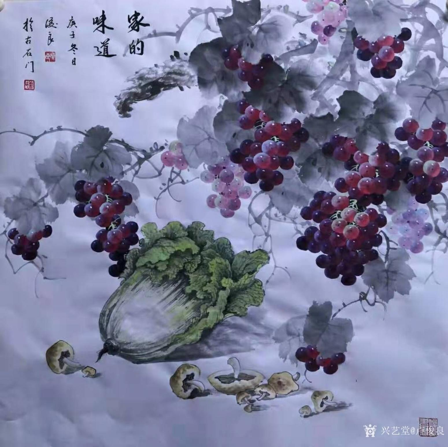 卢俊良国画作品《白菜葡萄-家的味道》
