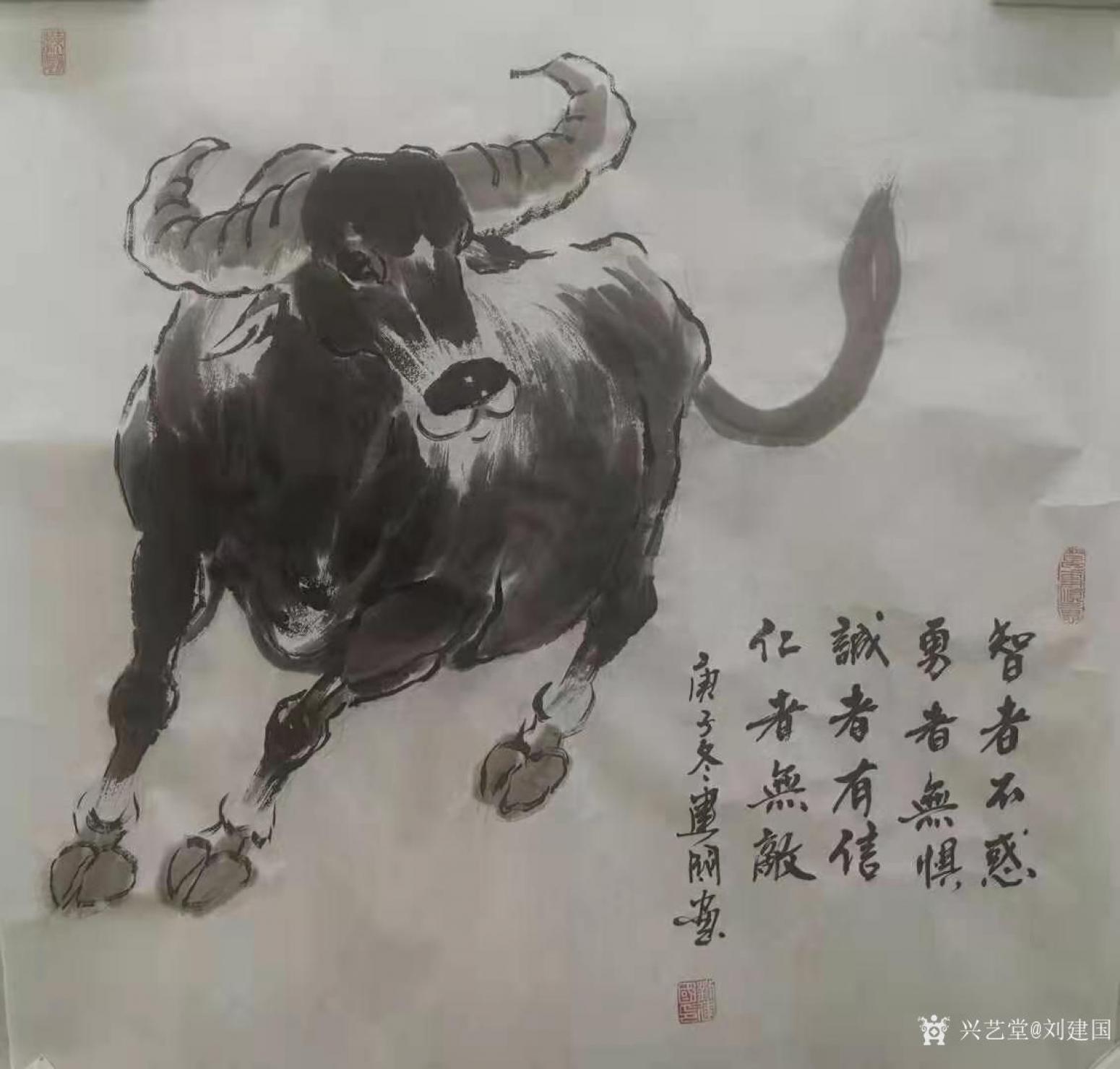 刘建国国画作品《牛-勇者无惧》