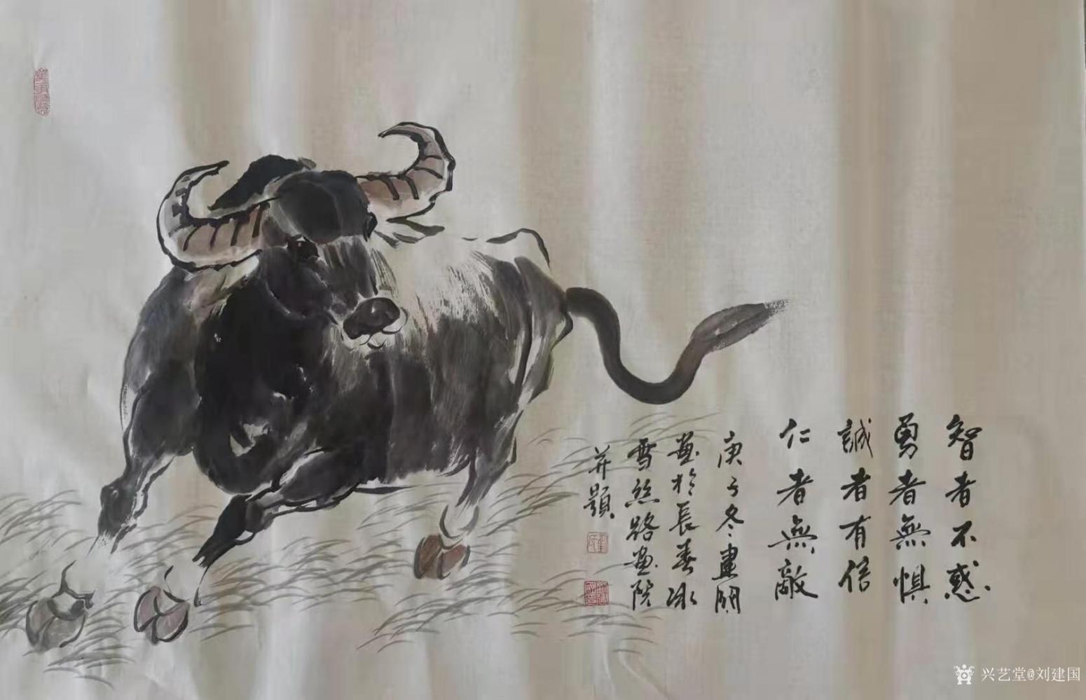 刘建国国画作品《牛-仁者无敌》