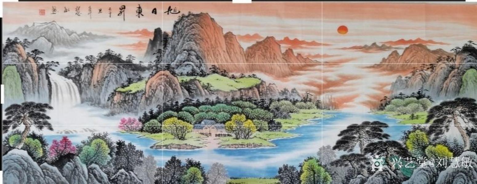 刘慧敏国画作品《旭日东升》