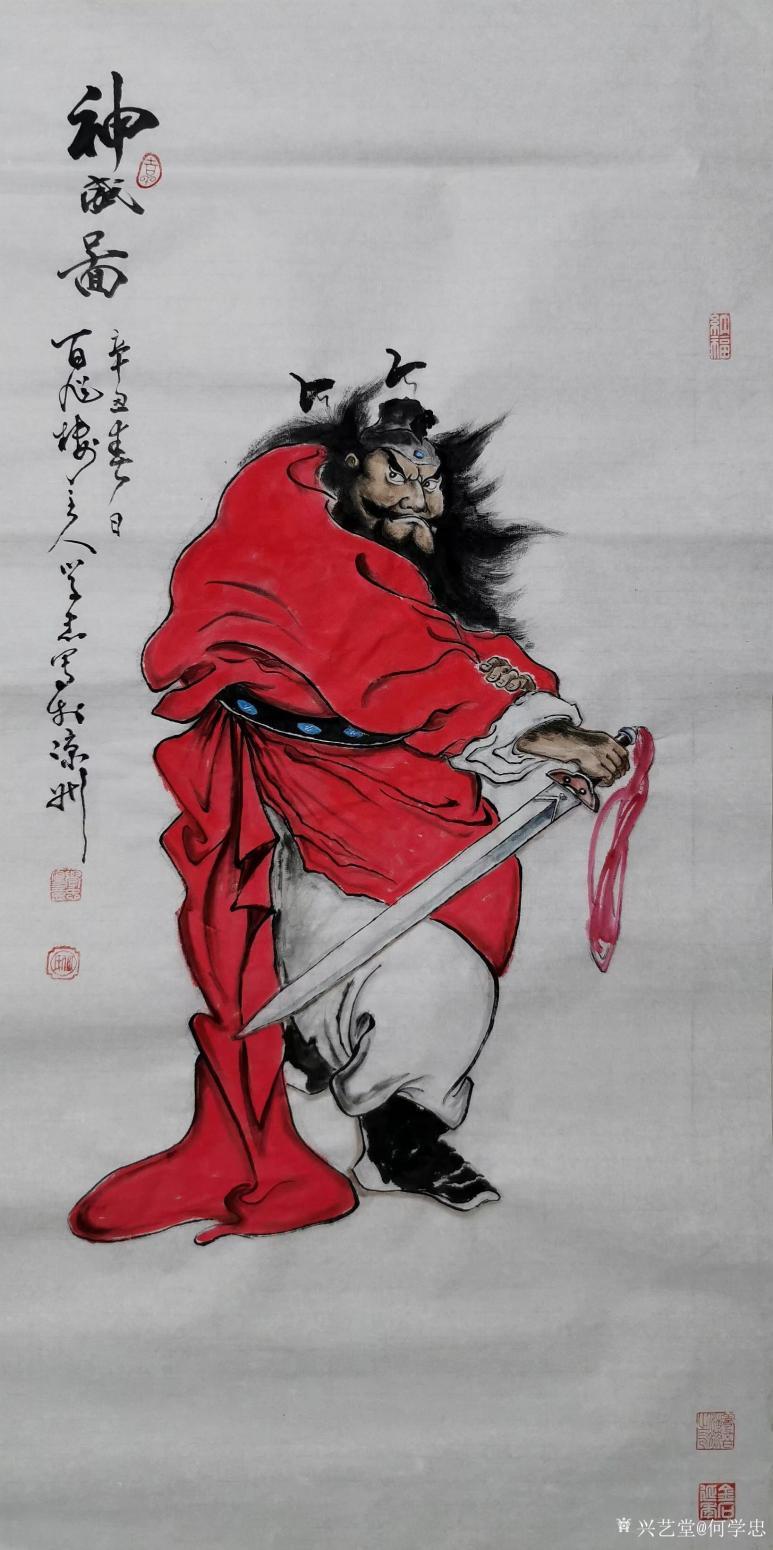 何学忠国画作品《人物钟馗-神威图》