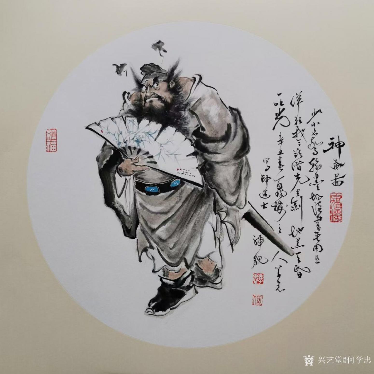 何学忠国画作品《人物钟馗-神威图卡纸》【图0】