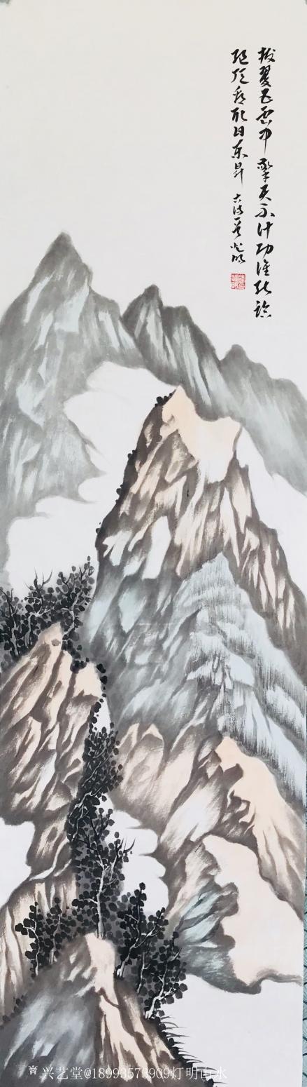 陆登明国画作品《山水四条屏》