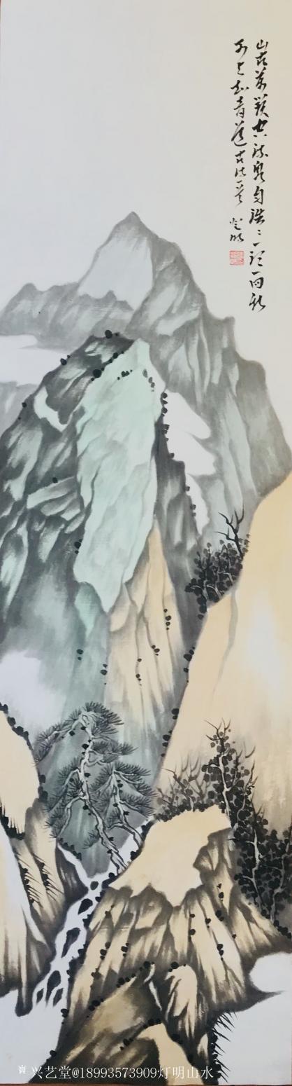 陆登明国画作品《山水四条屏》【图1】