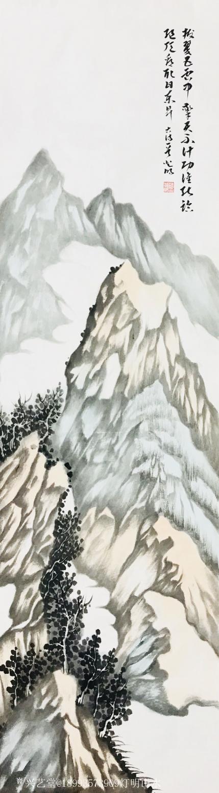 陆登明国画作品《山水四条屏》【图2】