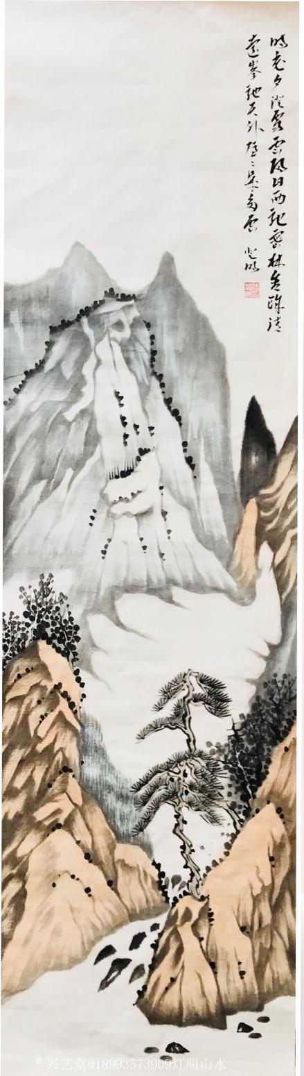 陆登明国画作品《山水四条屏》【图3】