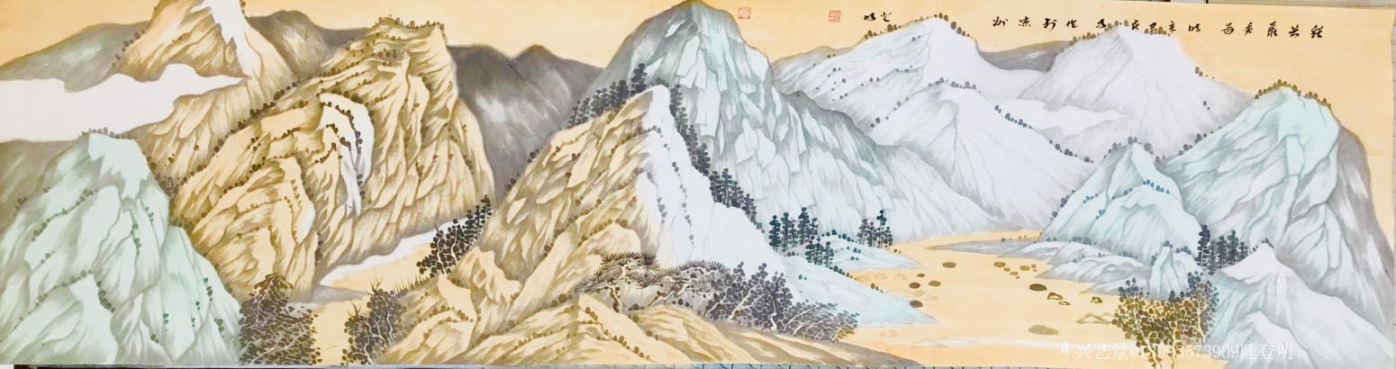 陆登明国画作品《山水橫幅》