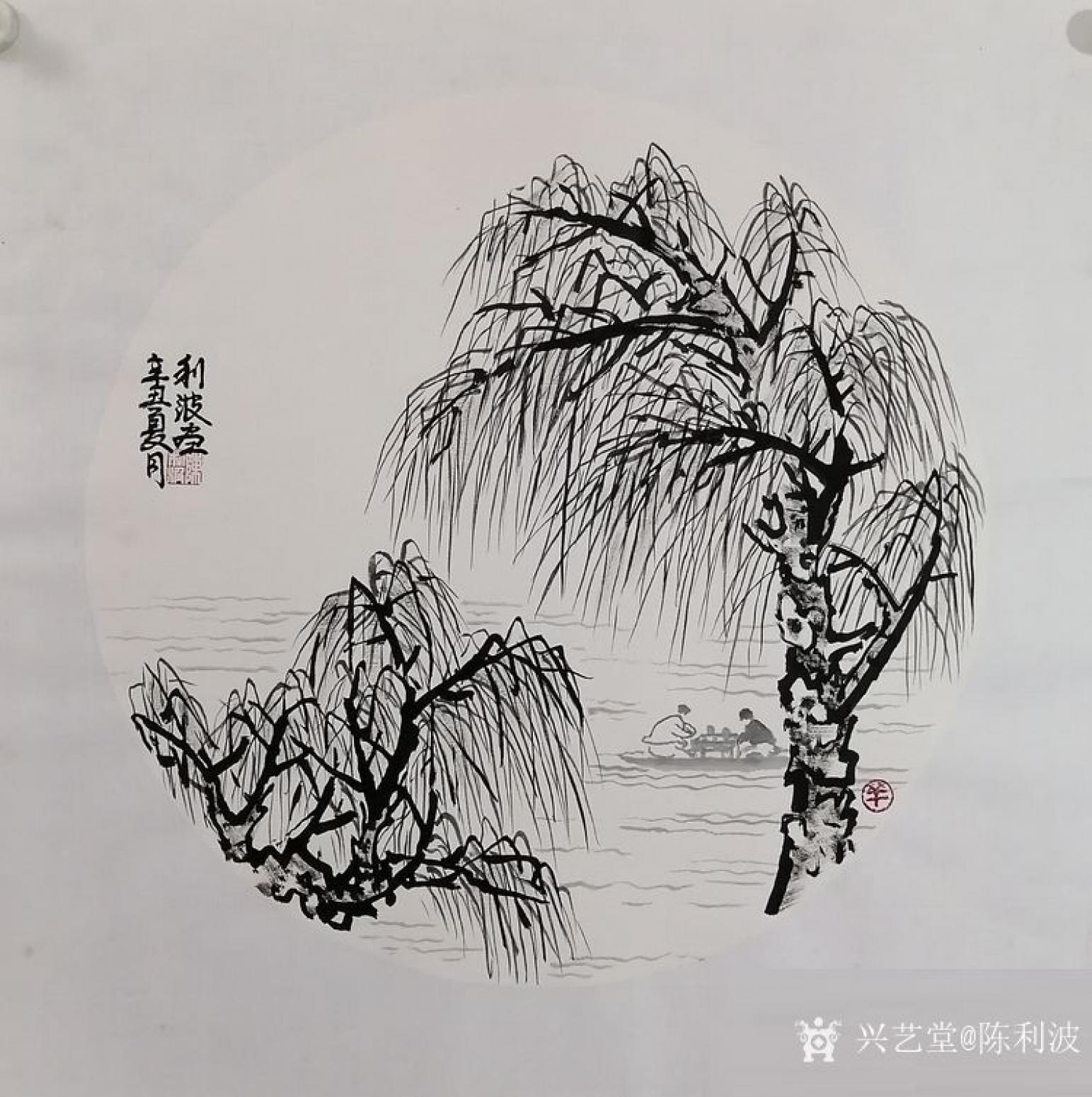 陈利波国画作品《河柳2》