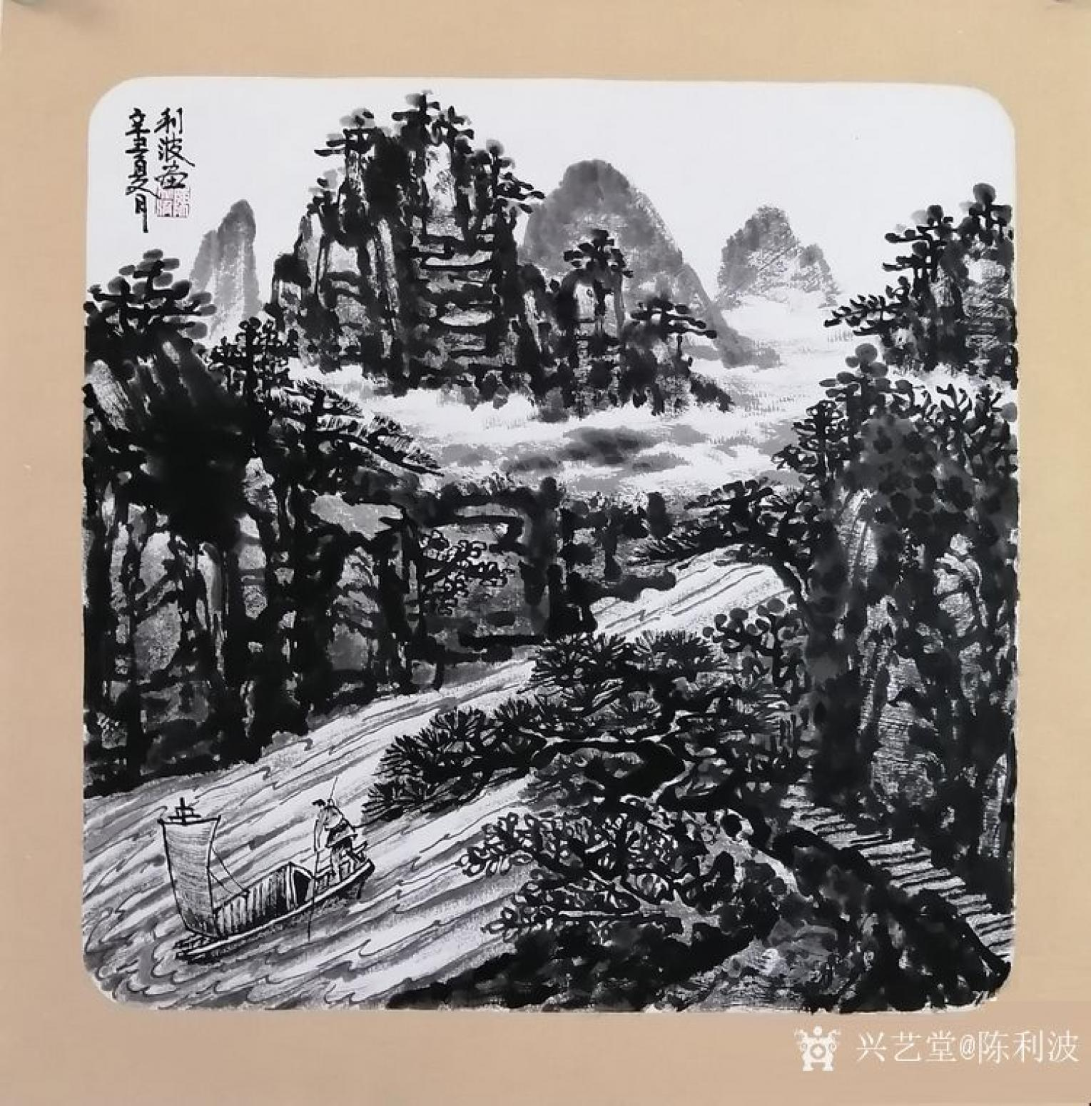 陈利波国画作品《山水画小品1》