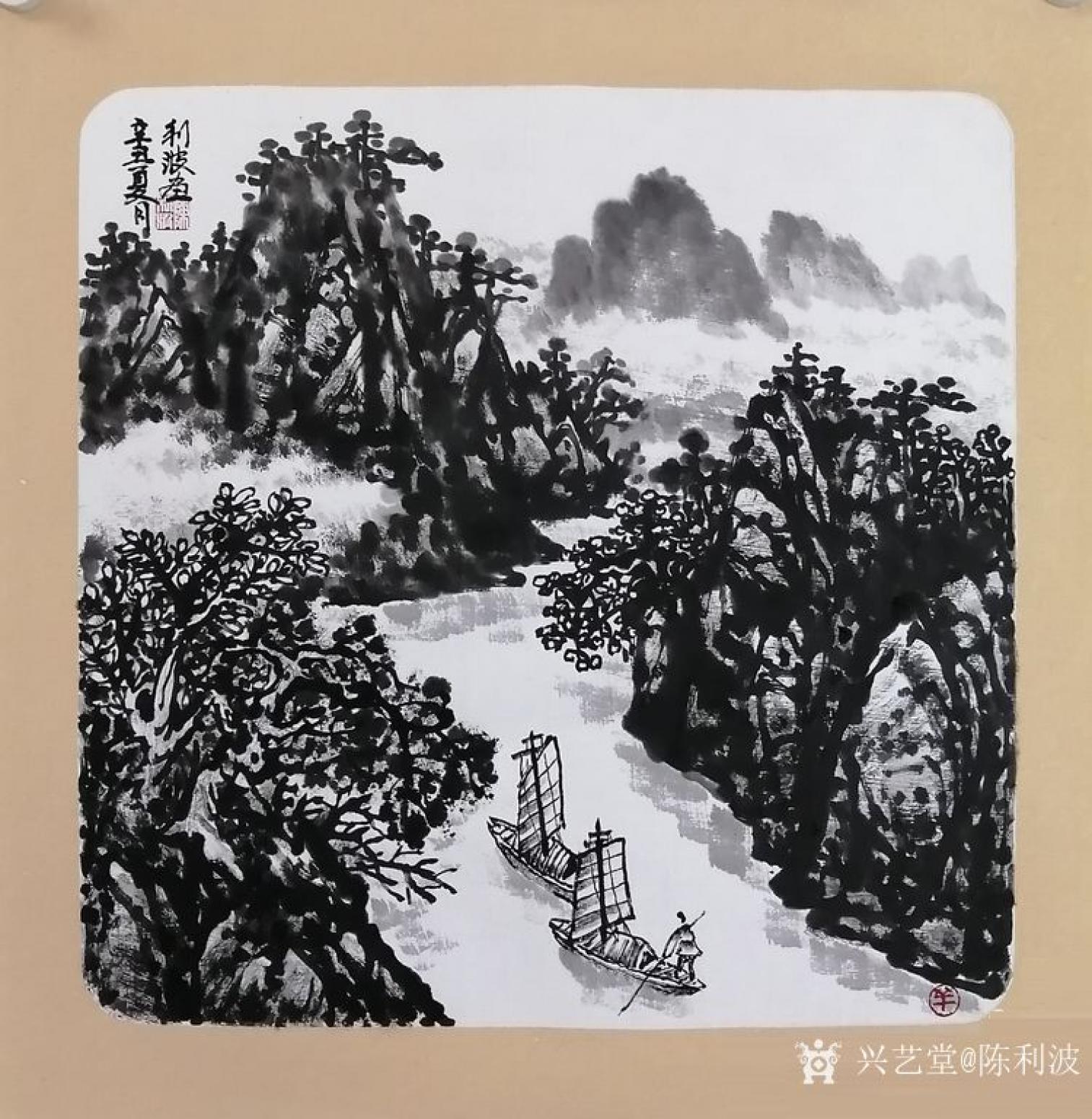 陈利波国画作品《泛舟》