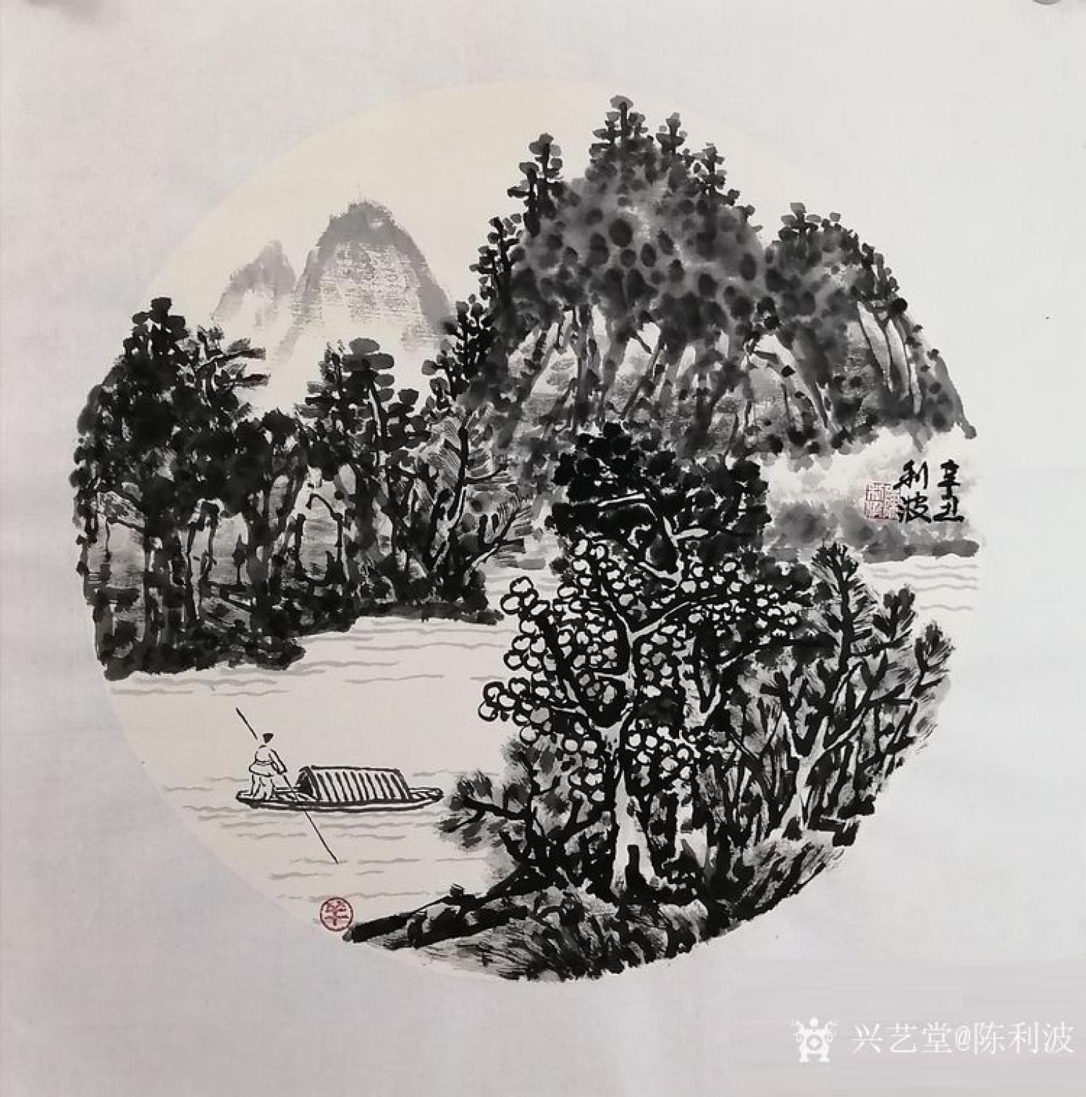 陈利波国画作品《泛舟2》