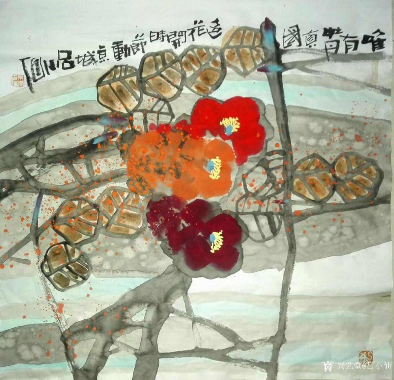 吕小仙国画作品《富贵身》【图2】