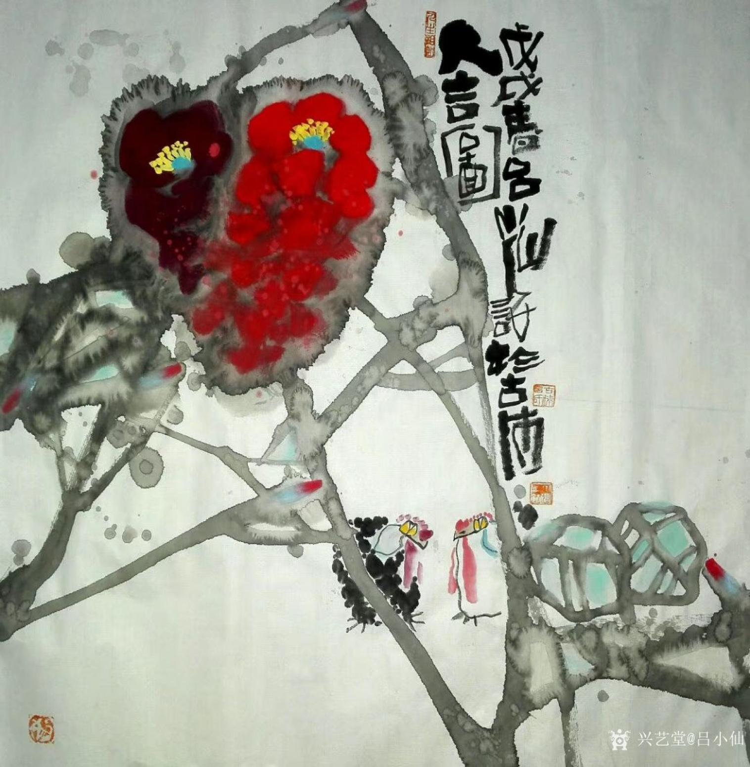 吕小仙国画作品《富贵身》【图8】