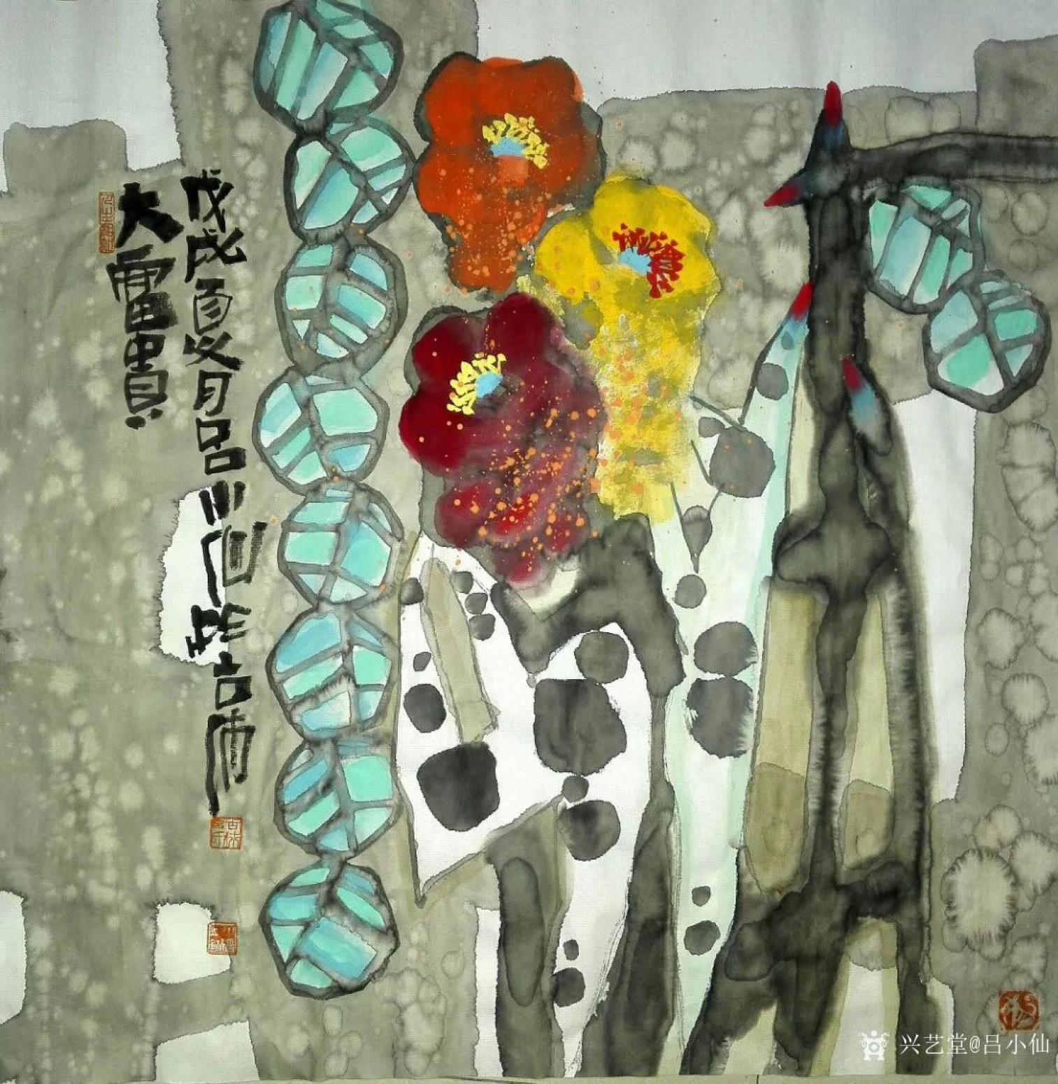 吕小仙国画作品《富贵身》【图9】