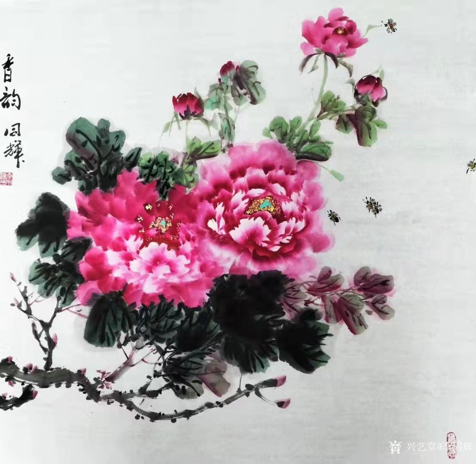 李同辉国画作品《花鸟牡丹-香韵》