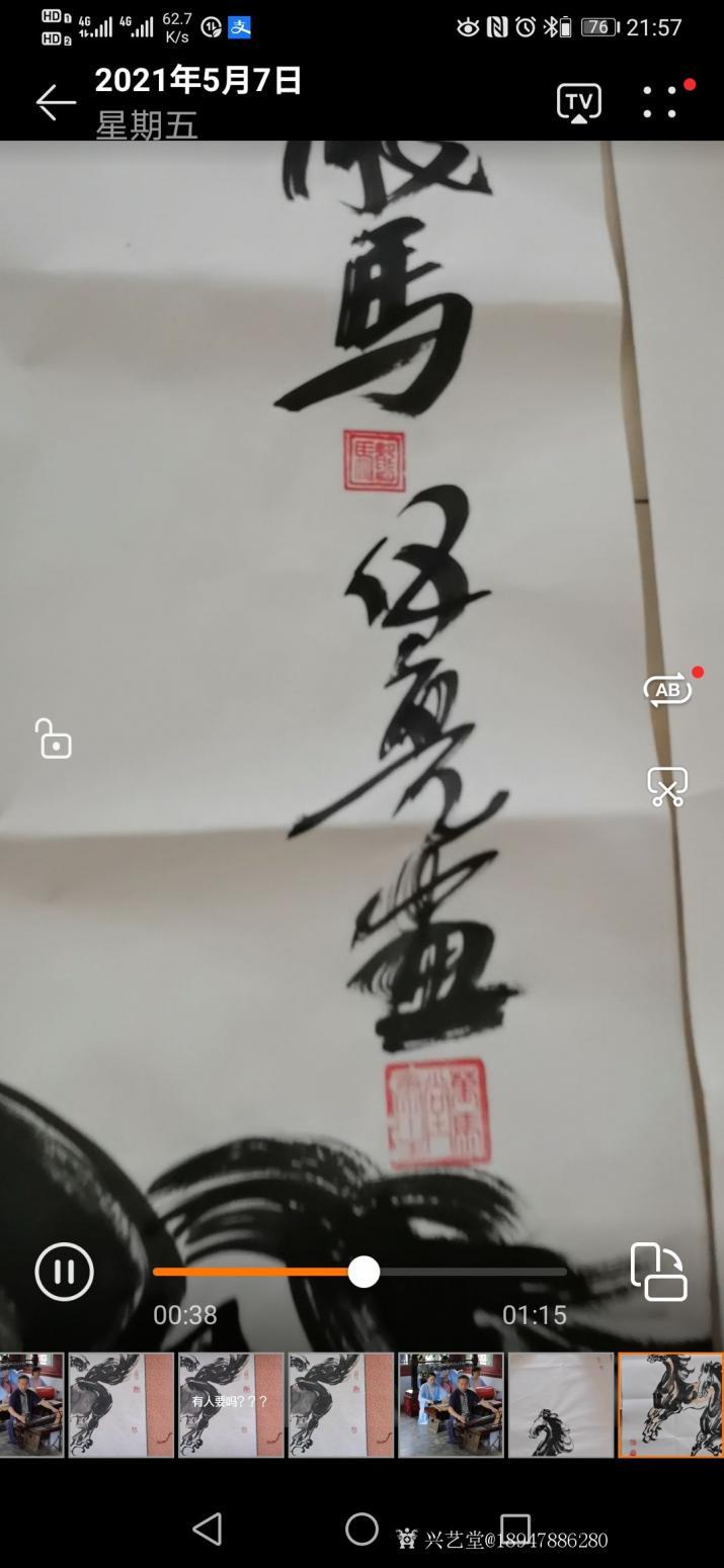 18947886280国画作品《常伍亮作品》【图0】