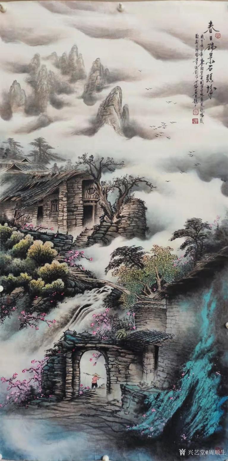 周顺生国画作品《四尺春瑞石头城》【图0】