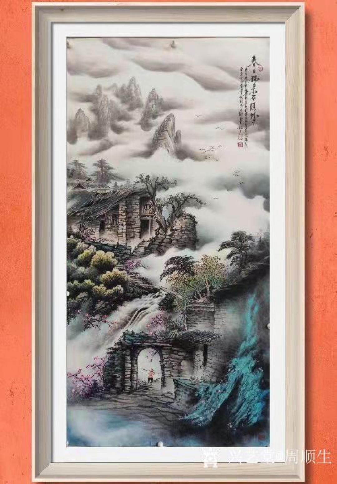 周顺生国画作品《四尺春瑞石头城》【图1】