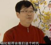 国画牡丹画家王长泉专访视频