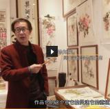 阆中市美协副主席徐如茂视频